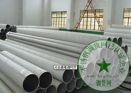 温州神力钢管