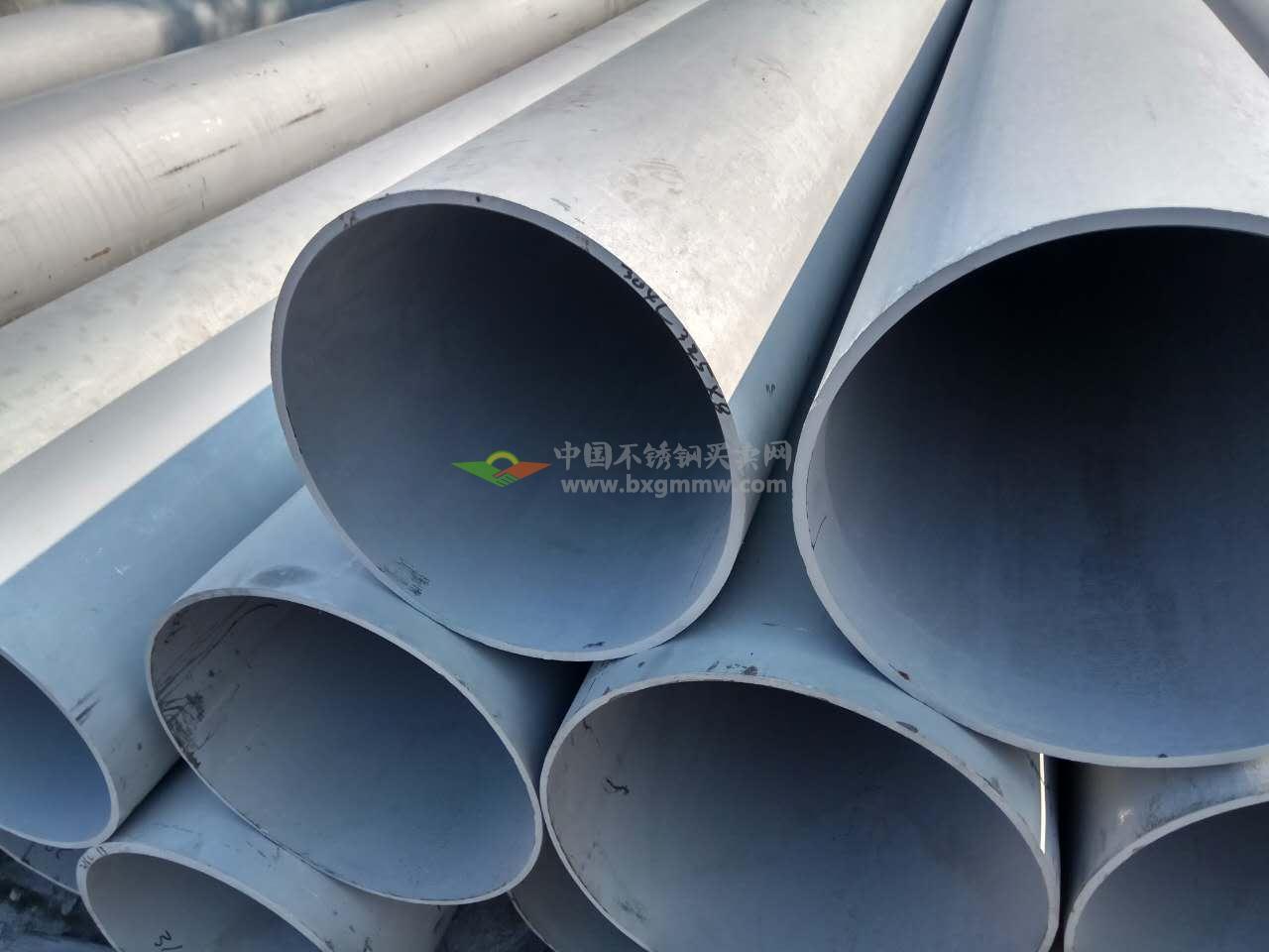 温州市龙湾永盛不锈钢有限公司