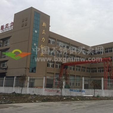 温州新正力钢业有限公司