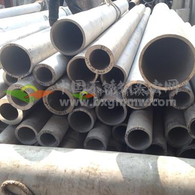 温州新远光钢业有限公司