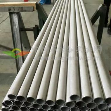 温州万圣不锈钢有限公司