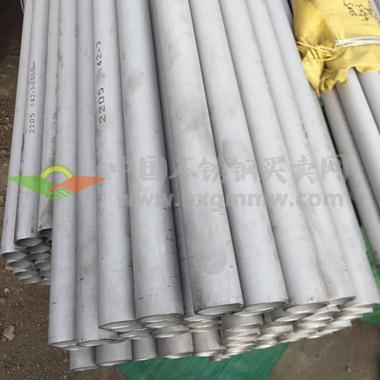 温州鑫郎特种钢材有限公司