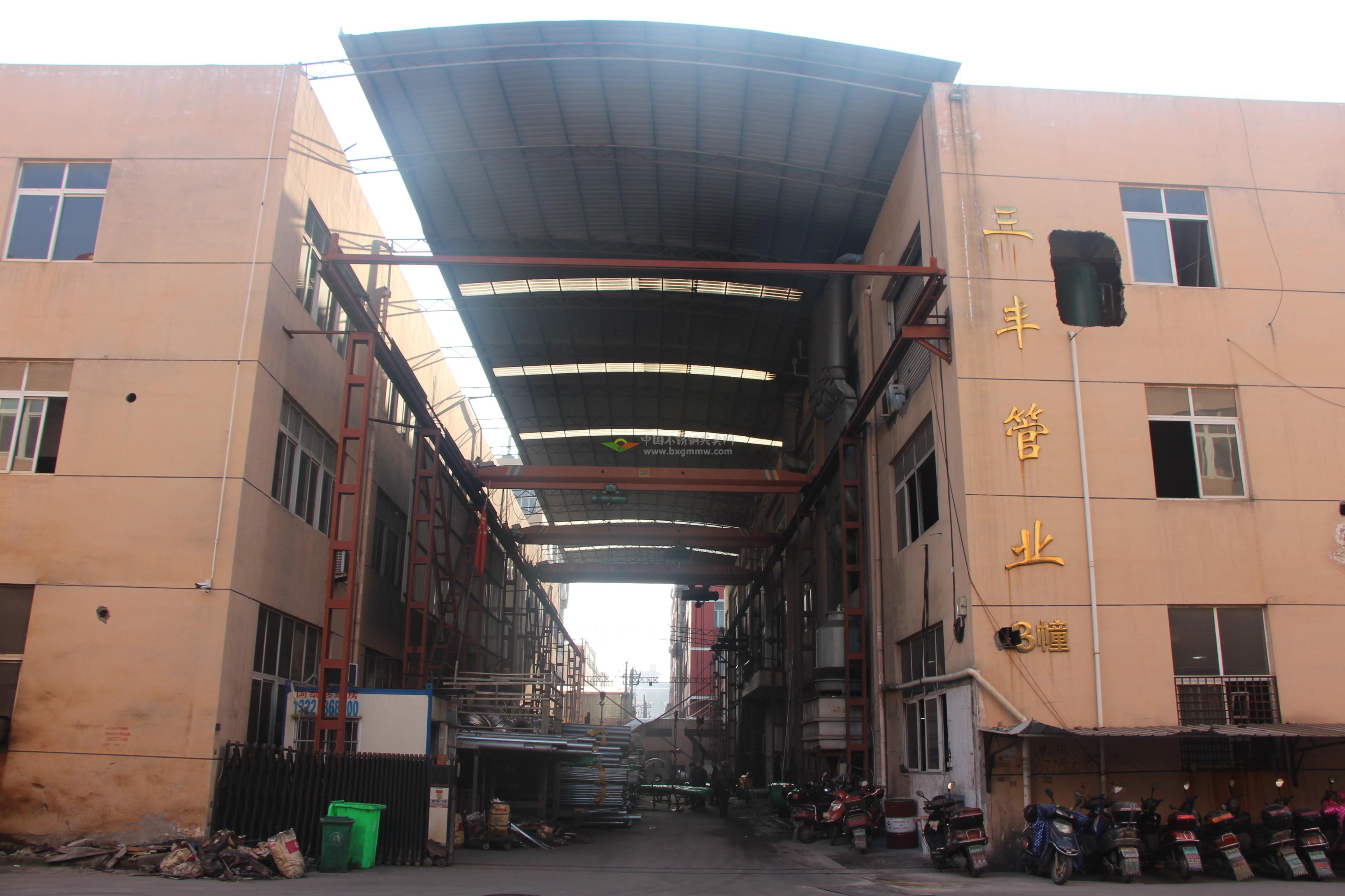 中国 · 三丰管业有限公司