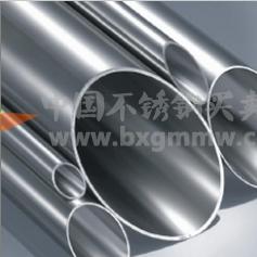 温州市索源精密焊管有限公司